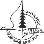 Lithuanian School Logo